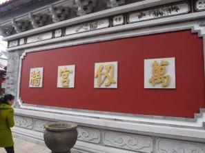 02.07.2016_ChinaPatrick052