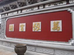 02.07.2016_ChinaPatrick053