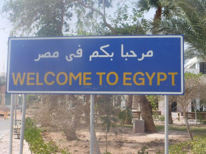 03.17.2016_EgyptPatrick001